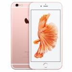 iPhone 6S | 6S Plus