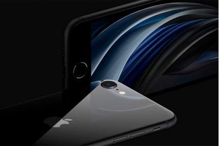 Apple iPhone SE 2020 характеристики, дата выпуска и цена