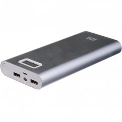 Power Bank Xiaomi Mi 28 800 mAh