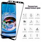 Защитное стекло Samsung Galaxy S9 Plus 0.26mm