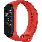 Фитнес смарт браслет Smart Band M4 Красный с измерением давления и пульса